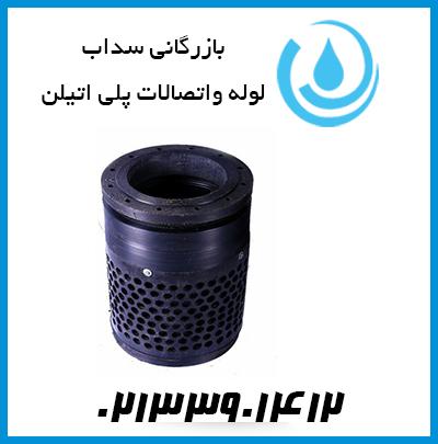 کاربرد سوپاپ پلی اتیلن