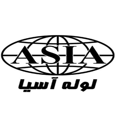 لوله پلی پروپیلن آسیا
